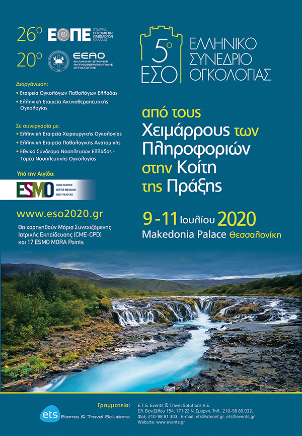 2020 06 0911 posterfinal eope